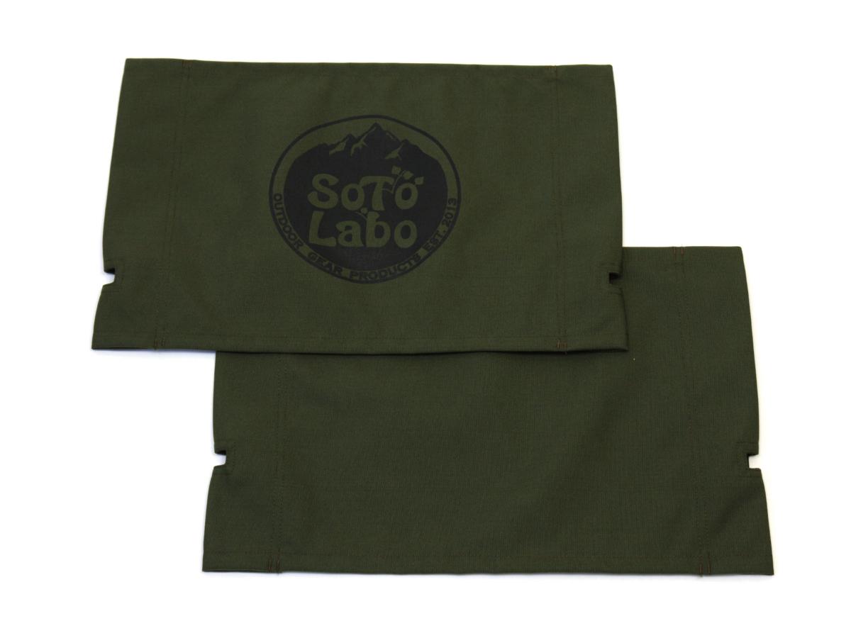 Custom KermitChair Fabric MIL-SPEC  OD-GREEN
