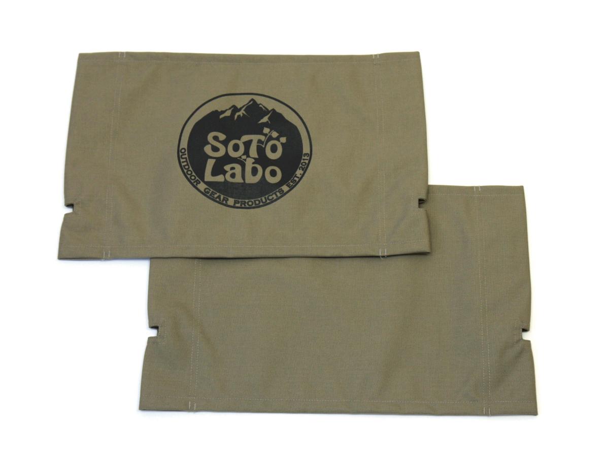 Custom KermitChair Fabric MIL-SPEC    TAN