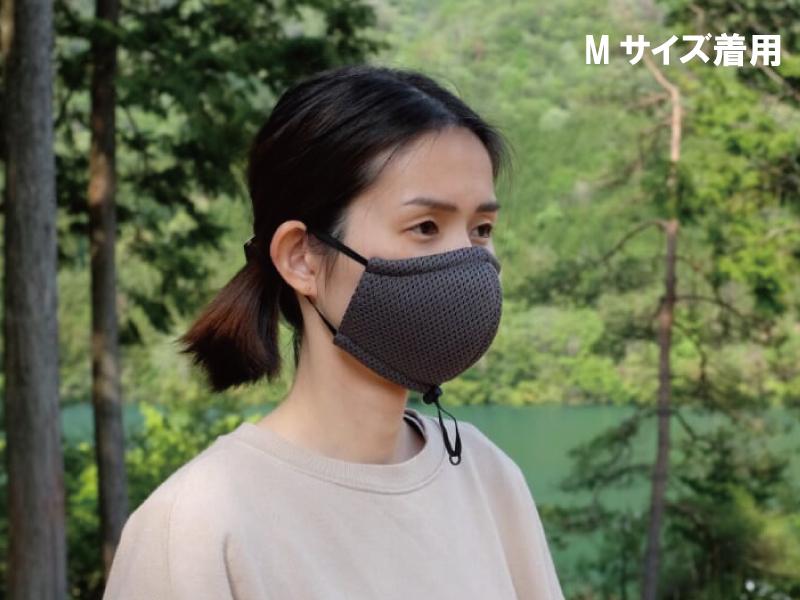 Adjustable Mask COOLMAX <br>GRAY <br>(アジャスタブルマスク <br>クールマックス グレー)