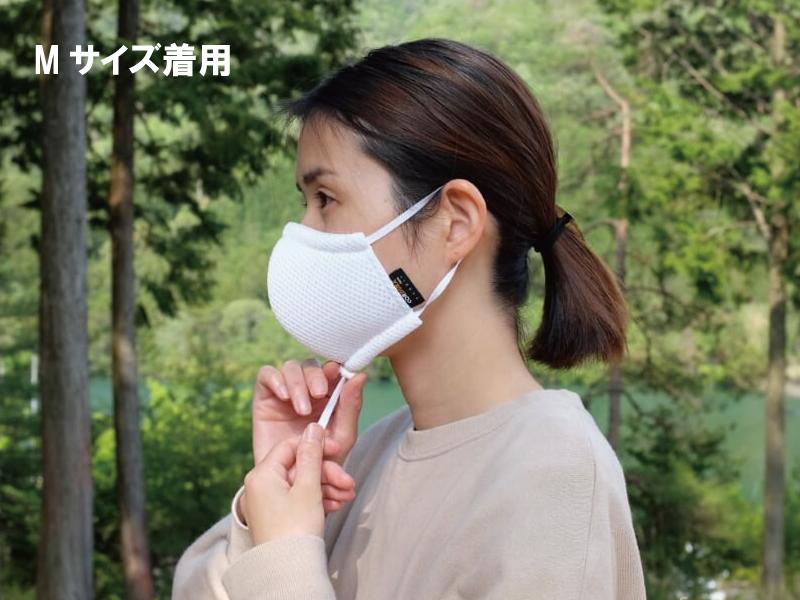 Adjustable Mask COOLMAX <br>WHITE <br>(アジャスタブルマスク <br>クールマックス ホワイト)