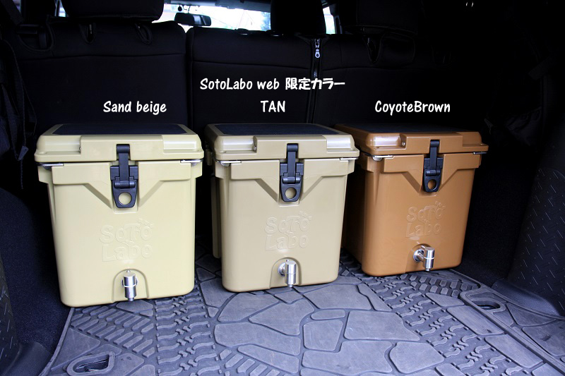 Cooler Jag 3gallon/Coyote Brown