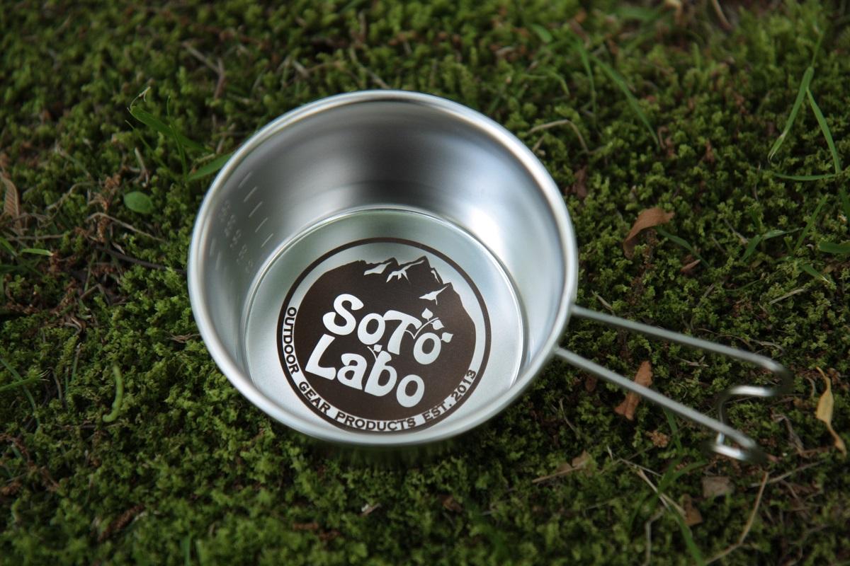 SotoLabo ロッキーカップ   Mountain