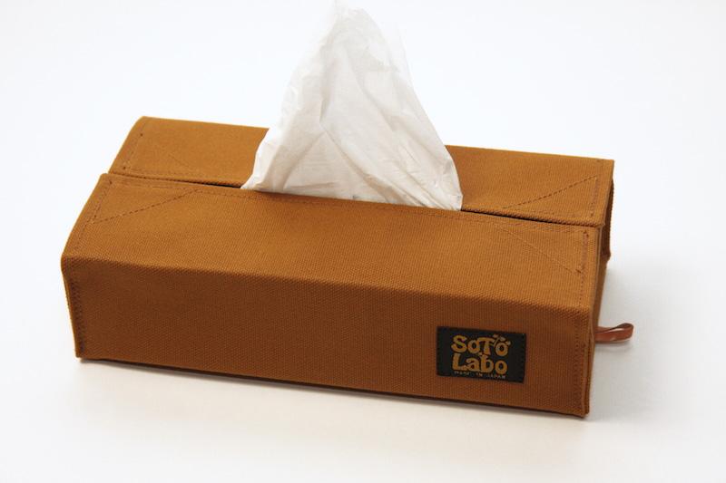 Box tissue  wear