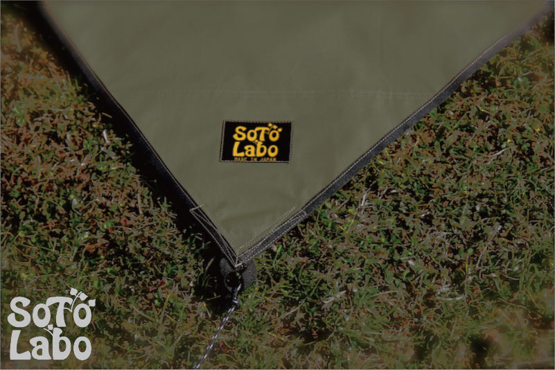 cotton KOKAGE wing ARMY GREEN