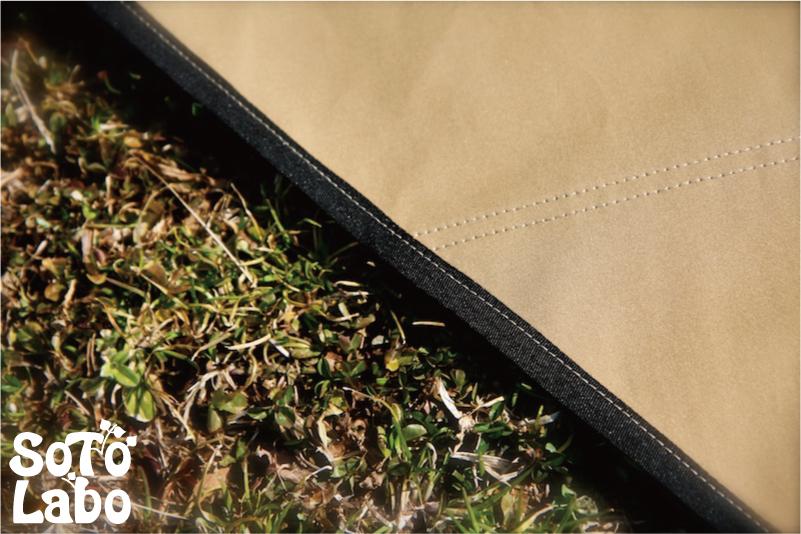 cotton KOKAGE tarp Sand color