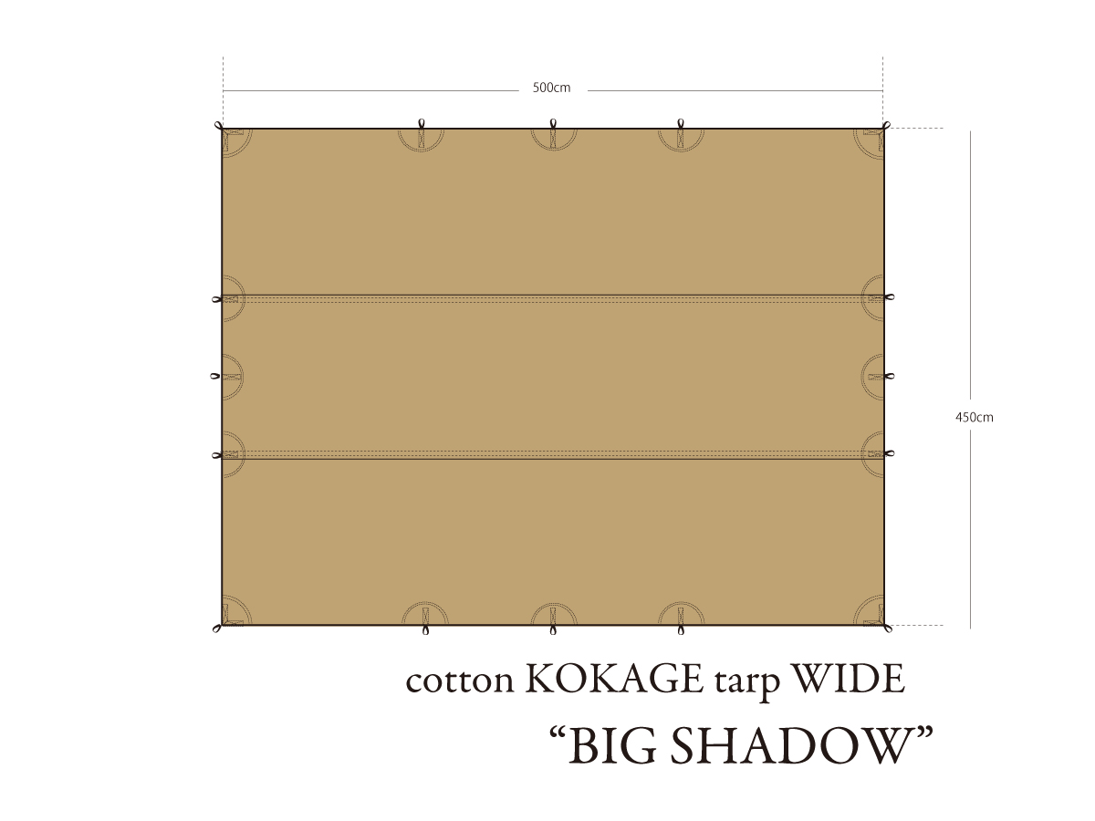 "cotton KOKAGE tarp WIDE ""BIG SHADOW"" Sand Color"