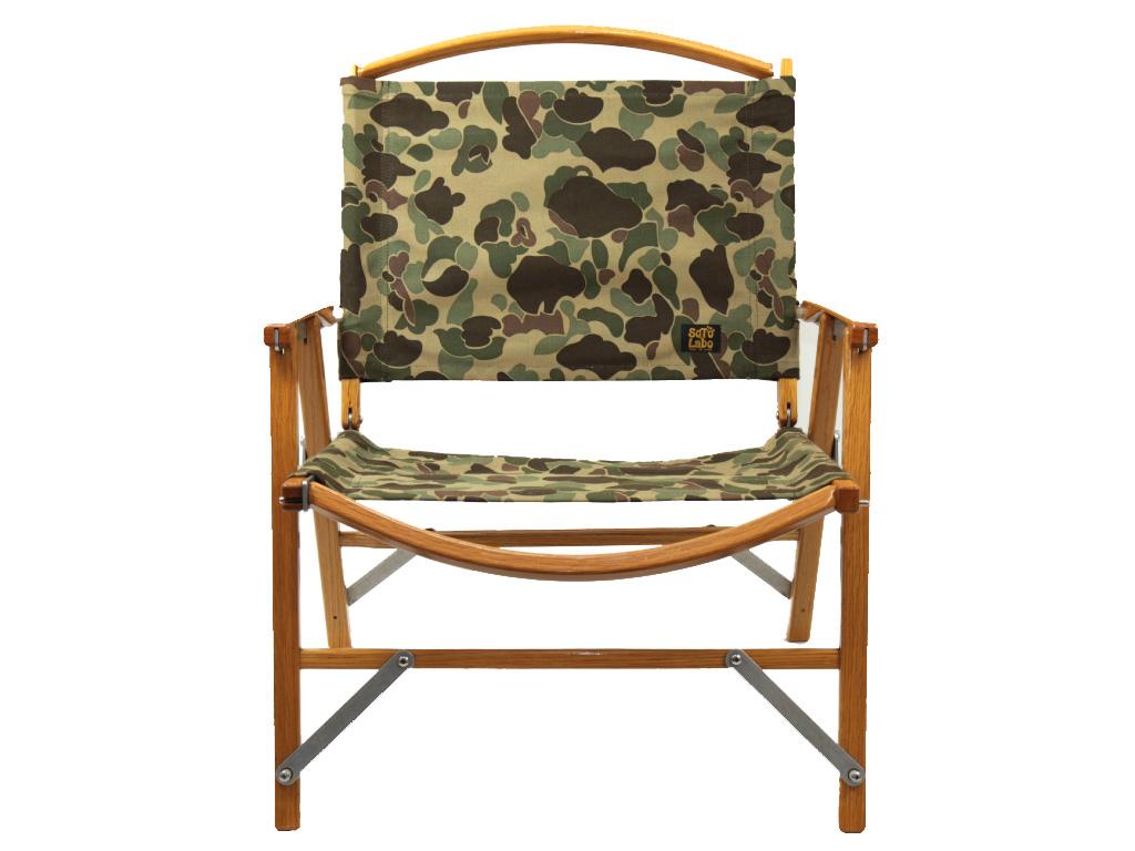 Custom KermitChair Fabric Hunter Camo