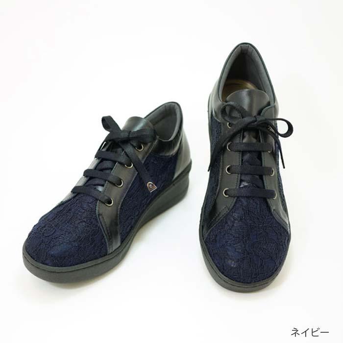 【9004】ミスキョウコ 4E レースオパンケスニーカー