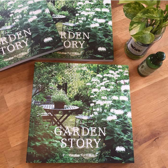 the GARDEN STORY〜オープンガーデンの庭から〜 書籍 ASO-G01