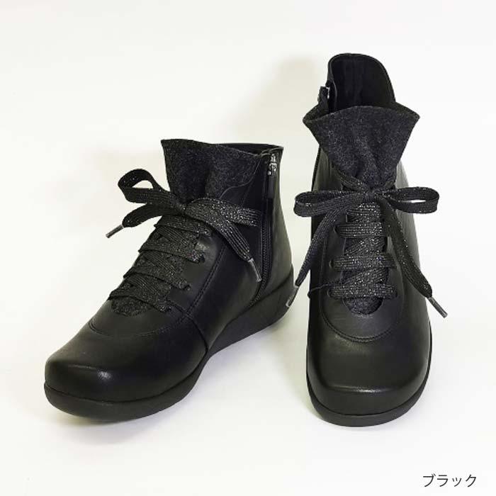 【6902】ミスキョウコ 4E コンビ素材ドレープショートブーツ