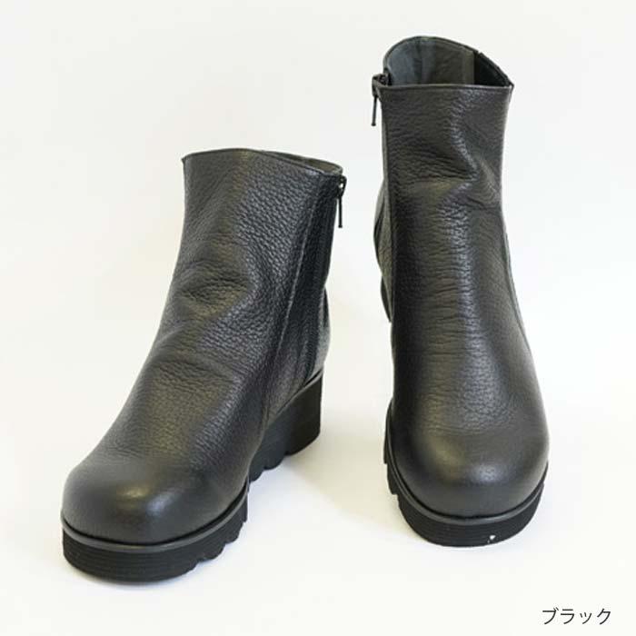※10月中旬入荷予定※【9362】ミスキョウコ 4E 軽量隠しゴムショートブーツ