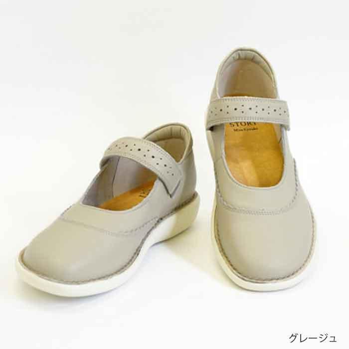 【21351】ガーデンストーリー 4E ワンストラップシューズ
