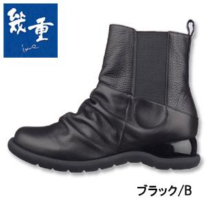 幾重【ikue】 4E 切り替えサイドゴアブーツ i8826