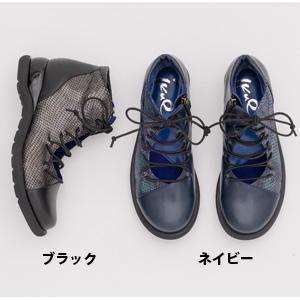 幾重【ikue】 4E ゴムひも編み込みブーツ i8830