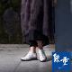 幾重【ikue】 4E パンチングハイカットシューズ i8814
