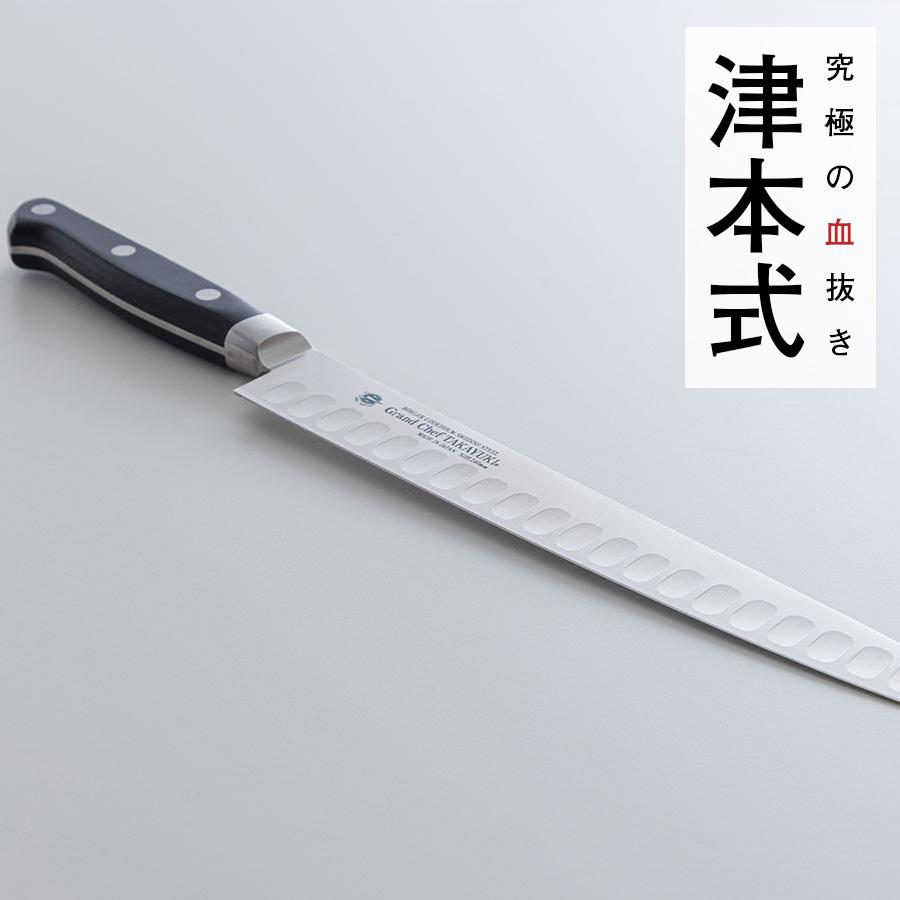 津本式道具津本式グランドシェフ スライサー[240MM]<br>津本式 血抜き 雑誌 鮮魚