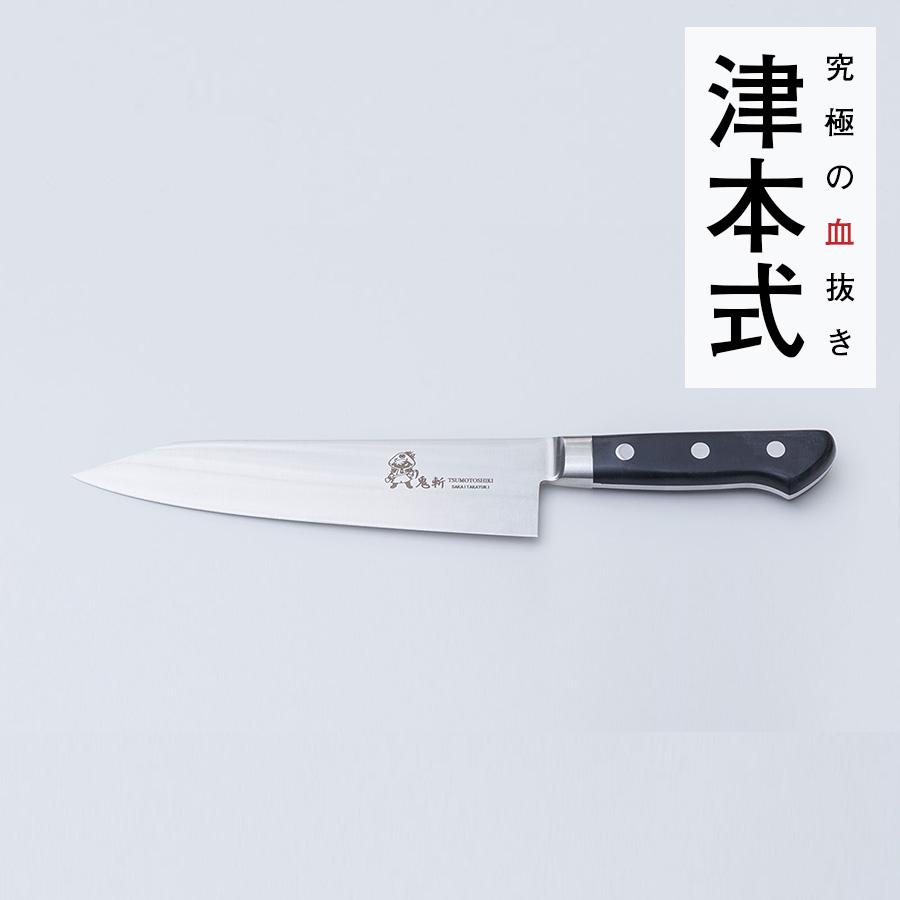津本式道具 鬼斬[210MM]<br>津本式 血抜き 雑誌 鮮魚