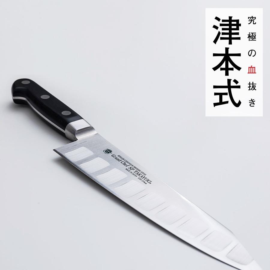 津本式道具 津本式グランドシェフ<br>津本式 血抜き 雑誌 鮮魚