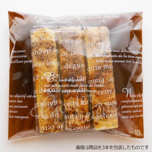黒コショウチーズケーキ1本
