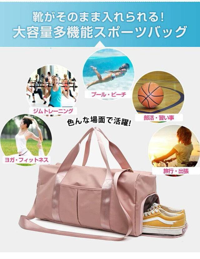 ボストン スポーツバッグ ジム 旅行 シューズ収納 バッグ 2way 超軽量 乾湿分離 ジムバッグ 多機能 ショルダーバッグ トレーニング 大容量