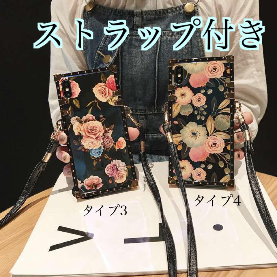 samsung*GALAXY携帯ケース*大特価!!! 赤字覚悟の特別価格SALE中!!