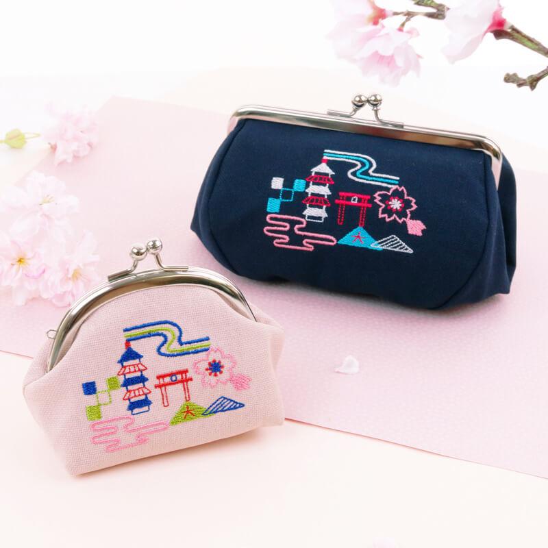 京都春刺繍4.5化粧ポーチ ピンク