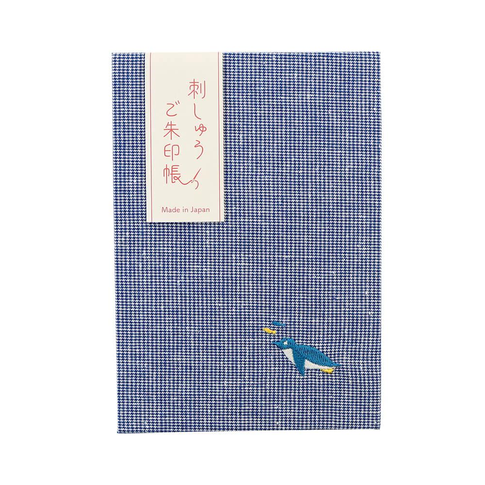 ワンポイント刺繍御朱印帳 ペンギン [てんてんてん]
