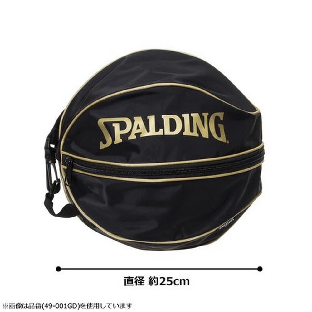 ボールバッグ トロピカル 49-001TP