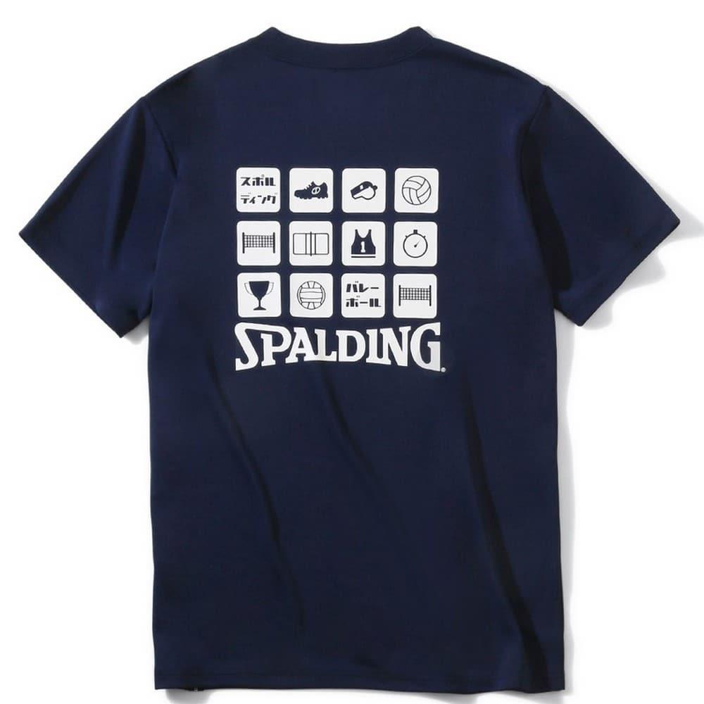 バレーボールTシャツ アイコン  SMT201920