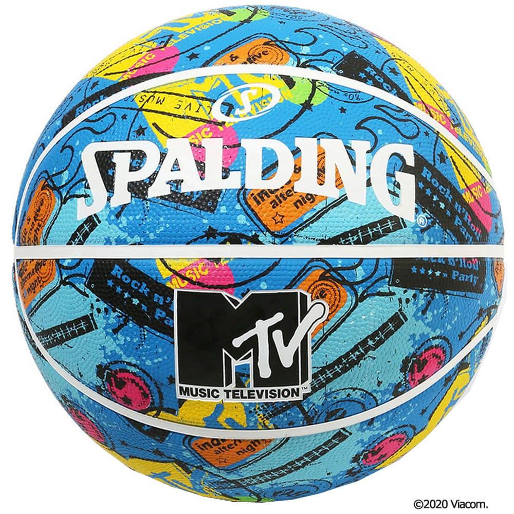 MTV ギター ラバー 7号球 84-064J