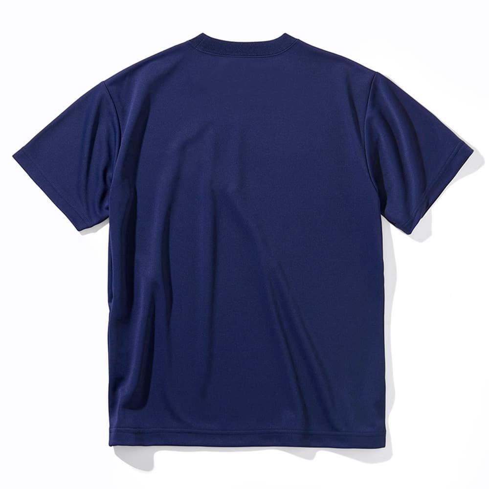 ジュニアTシャツ マルチカモボール SJT211620