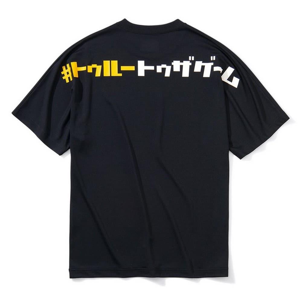 Tシャツ トゥルートゥザゲームバックプリント SMT201010