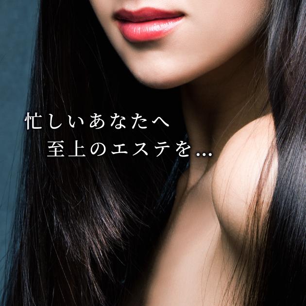 LALABE クリームシャンプー 初回限定お試し版 300g【送料無料】