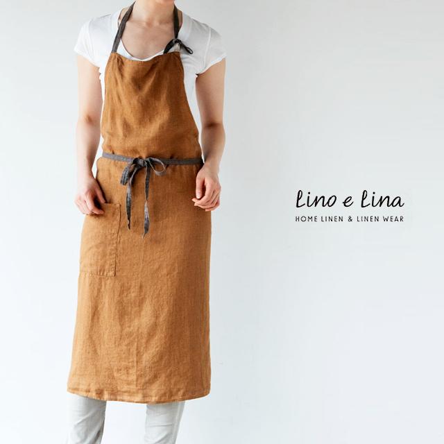 [ネコポスOK]Lino e Lina リーノ・エ・リーナ フルエプロン マノン ブラウンオーカー