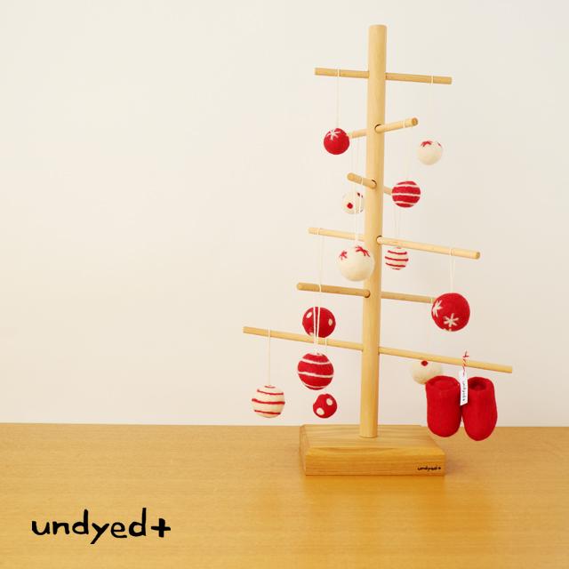 undyed+ (アンダイドプラス) クリスマスツリーセット
