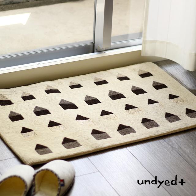 undyed+ (アンダイドプラス) ラグ おうち