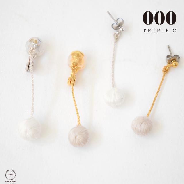 [ネコポスOK] 000 (トリプルオゥ) スフィア チェリー ピアス / イヤリング