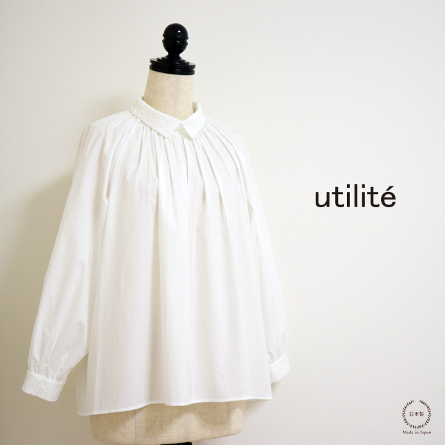 ユティリテ 襟と袖の刺繍がおしゃれ 綿100%の長袖ふんわりブラウス ( utg2003-04 )