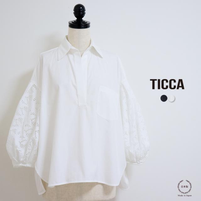 TICCA ( ティッカ ) 甘さとシャープさのバランスが絶妙 刺繍レースのパフスリーブブラウス
