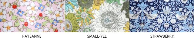 [ネコポスOK] CouPole( クーポール ) LIBERTY ティッシュケース ( PAYSANNE / SMALL-YEL / STRAWBERRY )