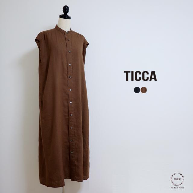 TICCA ( ティッカ ) リネン100% 同生地のベルト付きノーカラーフレンチワンピース