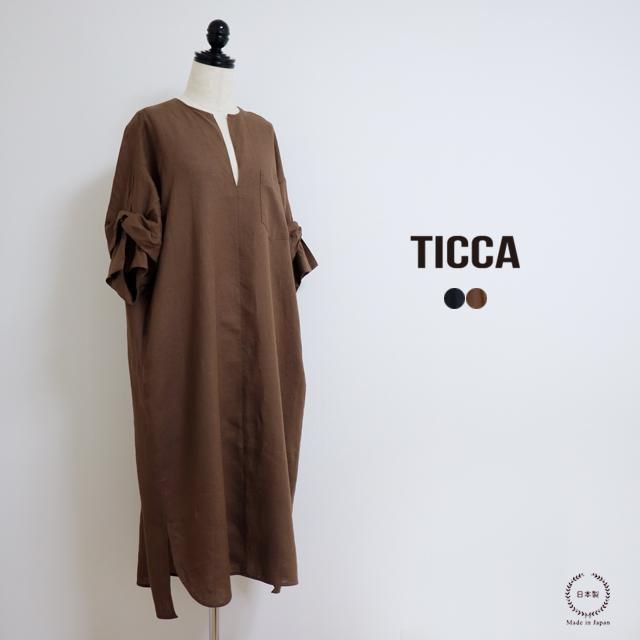 TICCA ( ティッカ ) リネン100% 華やかなツイストスリーブのロングワンピース