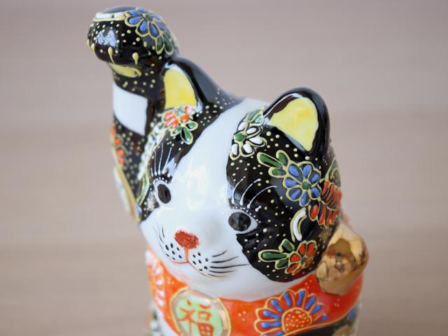 九谷焼 4号 招き猫 黒盛小紋 ( 右手 ・ 左手 )