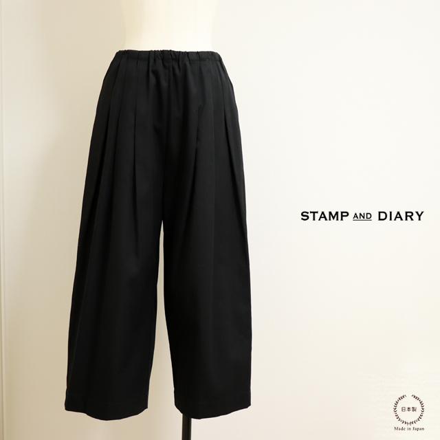スタンプアンドダイアリー ゴム仕様で楽チン 軽やか美シルエットのワイドパンツ クロ 91cm丈