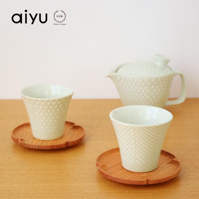 aiyu 仙茶 (鹿の子/ヘリンボーン)