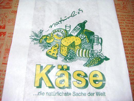 ドイツのチーズ屋さん用 パーティー 紙袋 マルシェ袋 5枚又は10枚セット【メール便OK】