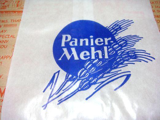 ドイツ パン粉用 紙袋 マルシェ袋 5枚又は10枚セット【メール便OK】