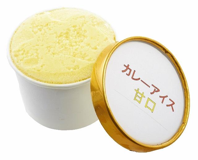 カレーアイス(甘口)