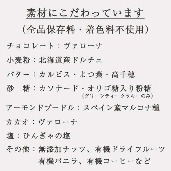 Pray for Happiness ; Pink(3個入)