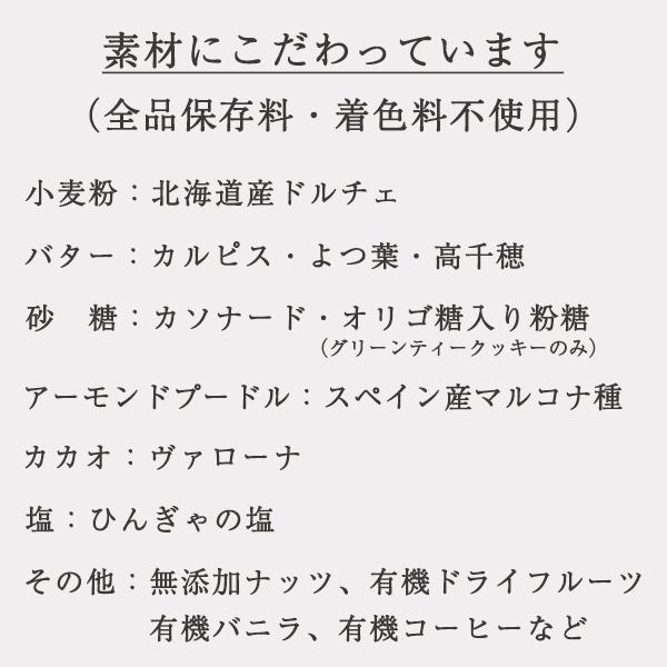 【お急ぎギフト】A Little Present ; Cookie yellow (クッキー3袋15個&紅茶3bags入)